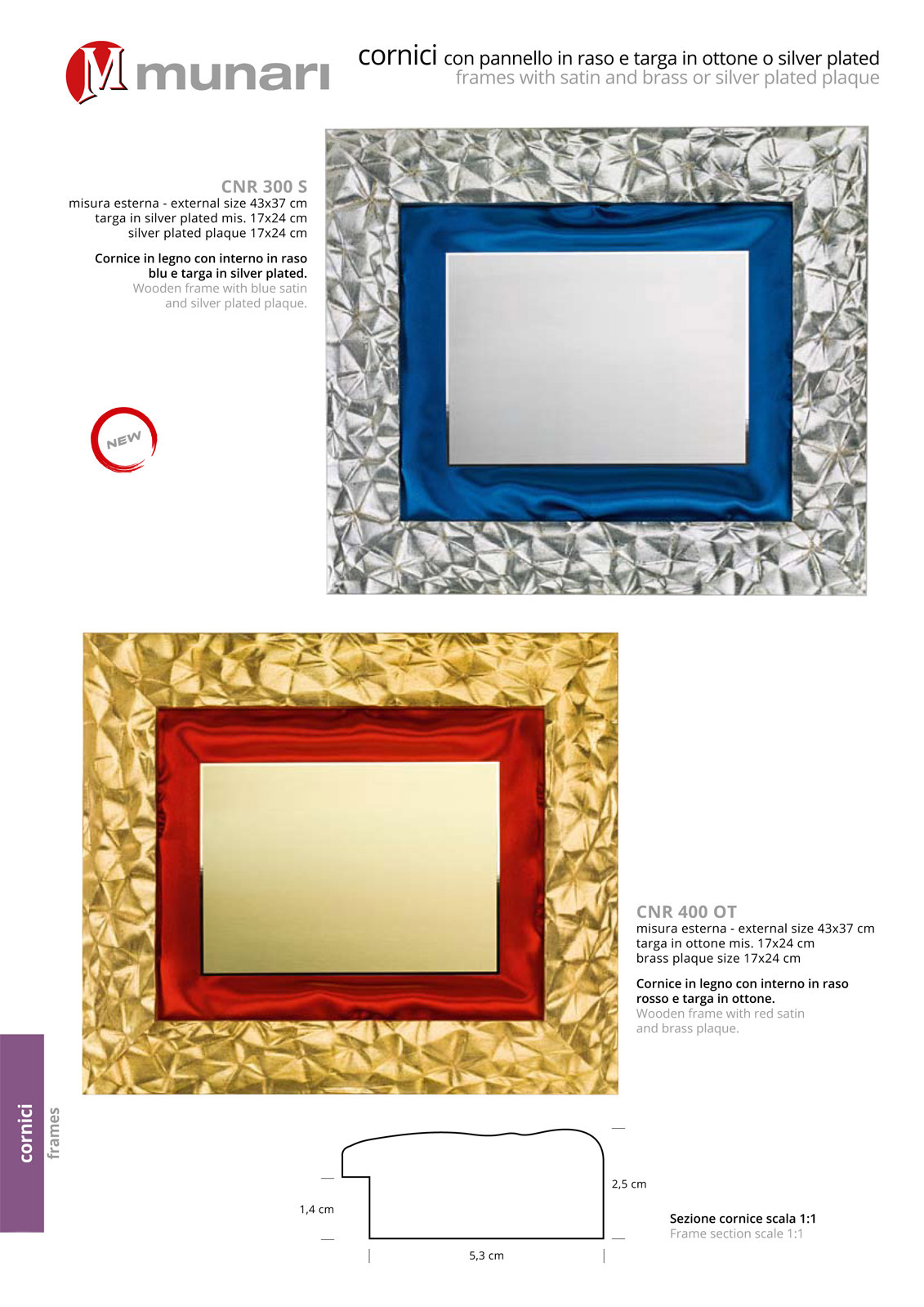 Cornici per targhe per premiazioni e ricorrenze varie - Cornici foto design ...
