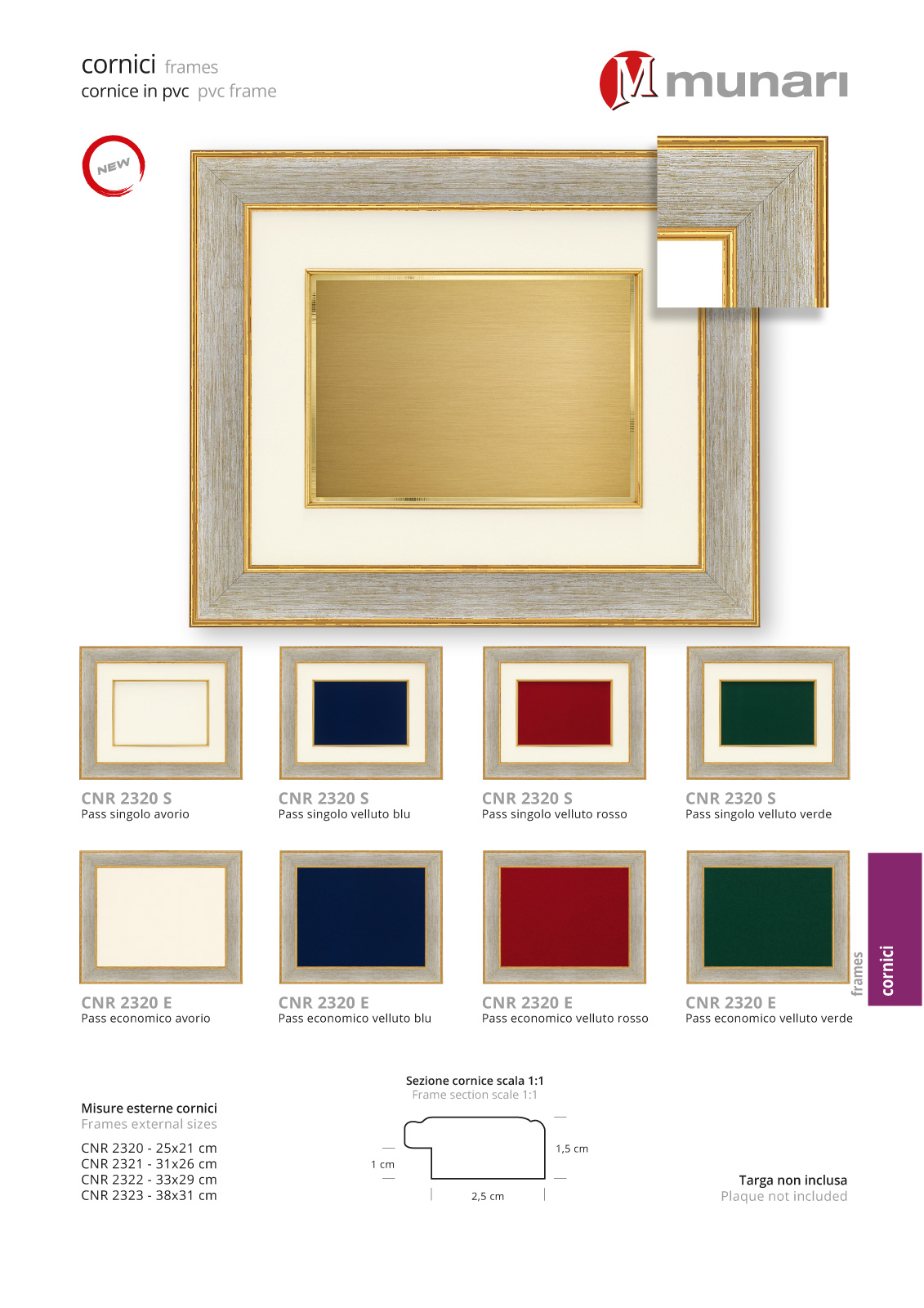 PVC frames series CNR 2320