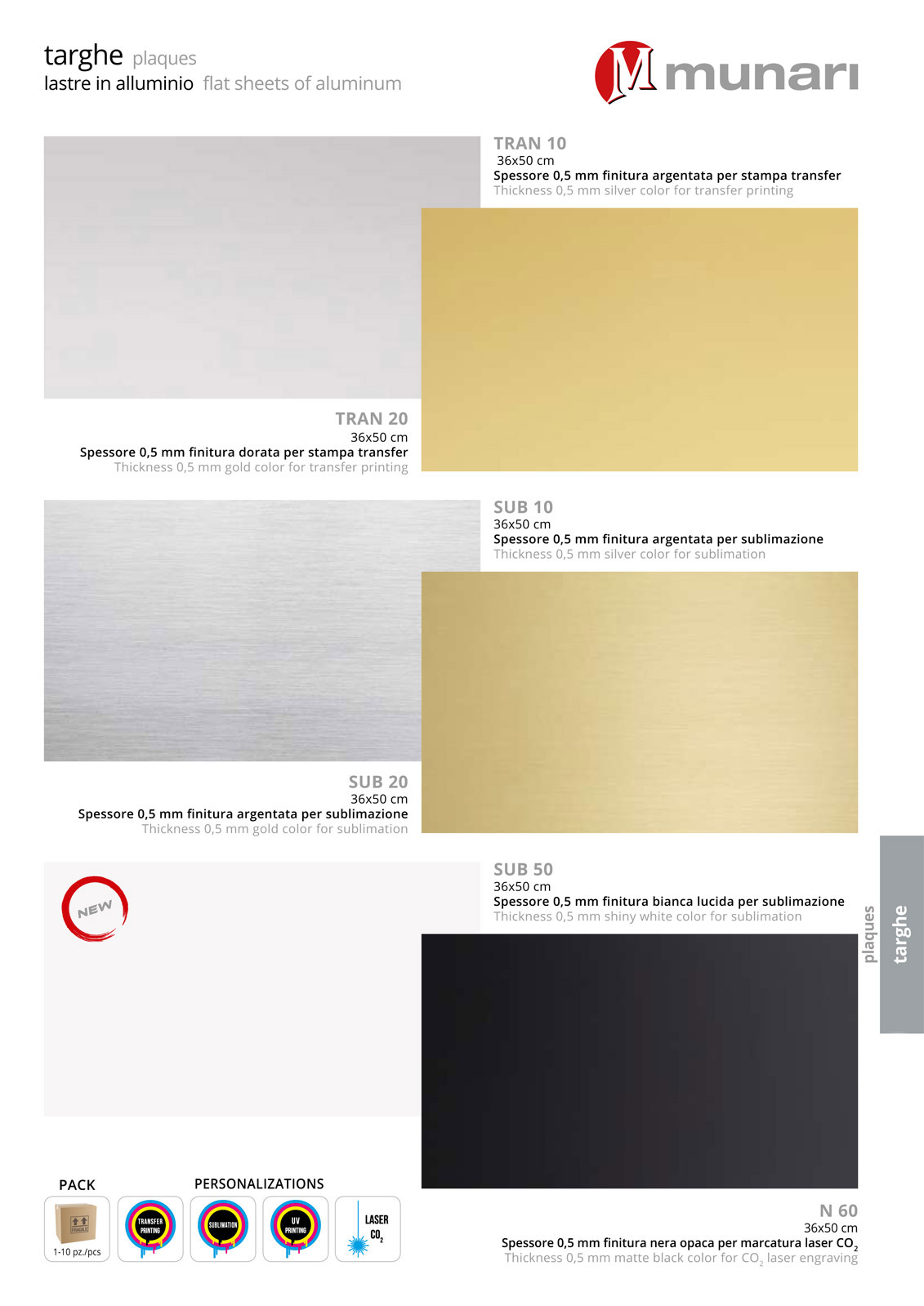 Aluminum sheets for sublimation or transfer printing series SUB 50