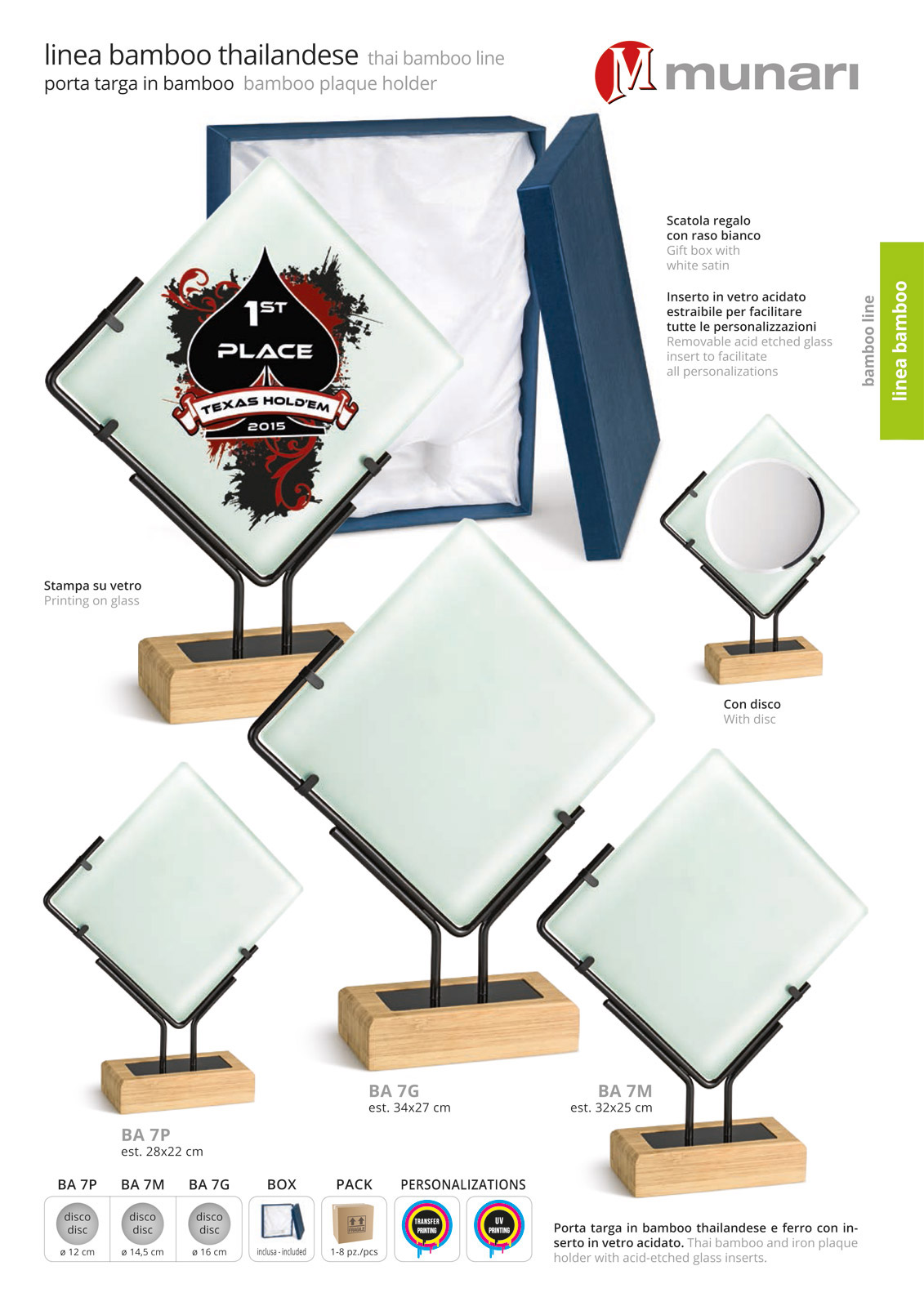 Bamboo trophies with acid-etched glass series BA 7