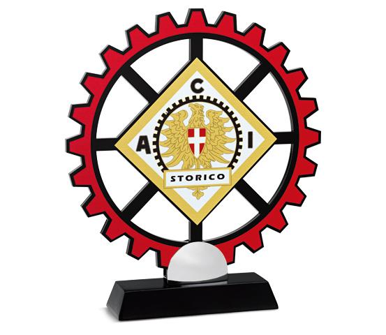 Sample of Custom Trophy